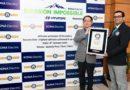 Hyundai KONA Electric sets Guinness World Record