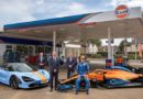 Gulf Oil and McLaren to announce multi-year partnership covering Formula 1 and Luxury Supercars